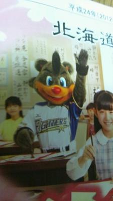 f:id:suzukishika:20120404170035j:image