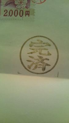 f:id:suzukishika:20120425151444j:image