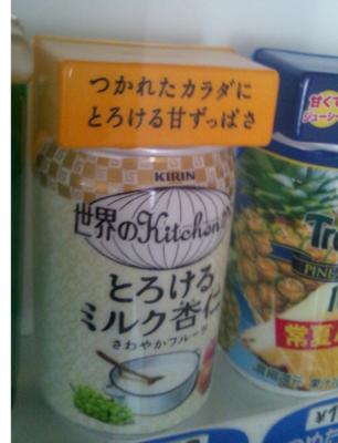 f:id:suzukishika:20120502101555j:image