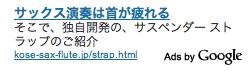 f:id:suzukishika:20120517133557p:image