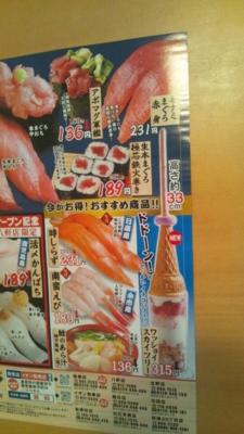 f:id:suzukishika:20120608145414j:image