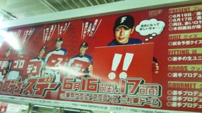 f:id:suzukishika:20120614102712j:image