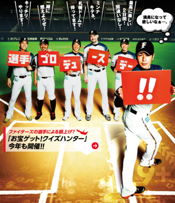 f:id:suzukishika:20120615135823p:image