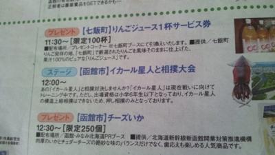 f:id:suzukishika:20120625175021j:image