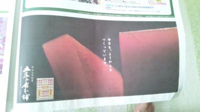 f:id:suzukishika:20120630223259j:image