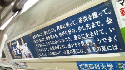f:id:suzukishika:20120707181428j:image