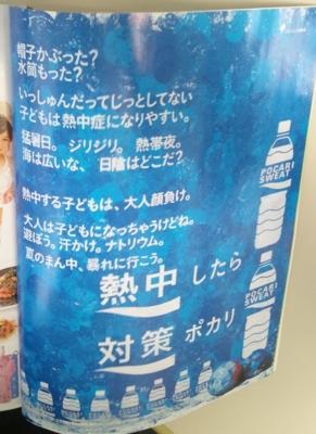 f:id:suzukishika:20120821201353j:image