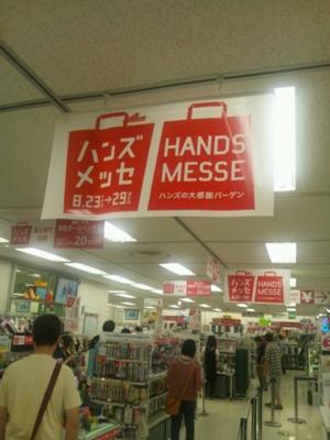 f:id:suzukishika:20120827182344j:image