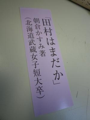 f:id:suzukishika:20120905102132j:image