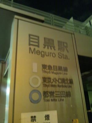 f:id:suzukishika:20120910211527j:image
