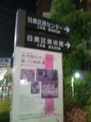 f:id:suzukishika:20120910211528j:image