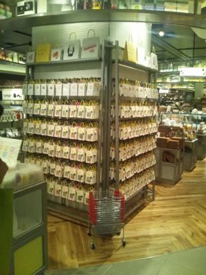 f:id:suzukishika:20120910220003j:image