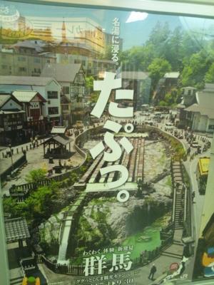 f:id:suzukishika:20120913105644j:image