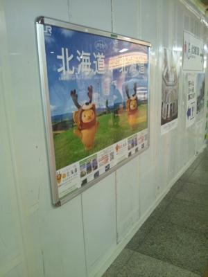 f:id:suzukishika:20120913105646j:image