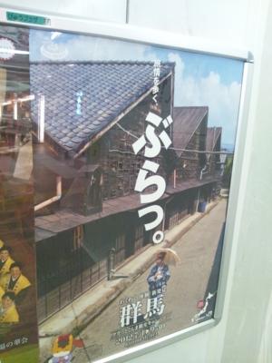 f:id:suzukishika:20120913105647j:image