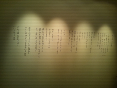 f:id:suzukishika:20121007011452j:image