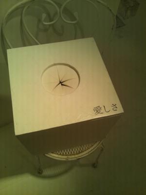 f:id:suzukishika:20121007011453j:image