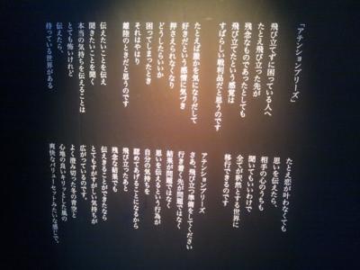 f:id:suzukishika:20121007011455j:image