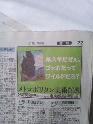 f:id:suzukishika:20121114194156j:image