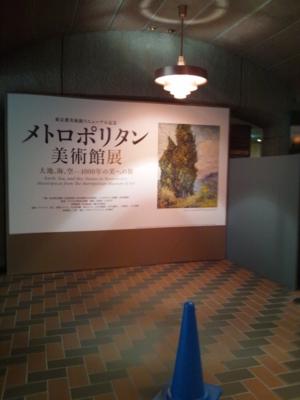f:id:suzukishika:20121114194158j:image