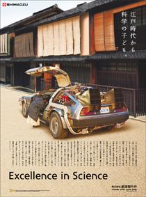 f:id:suzukishika:20121201231455j:image