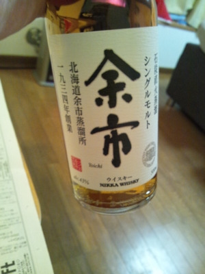 f:id:suzukishika:20121203211916j:image