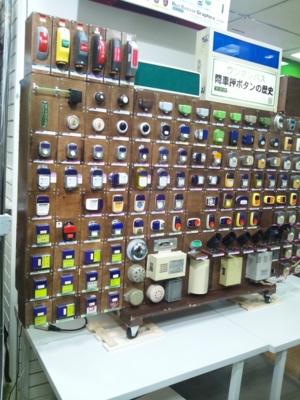f:id:suzukishika:20121209223111j:image