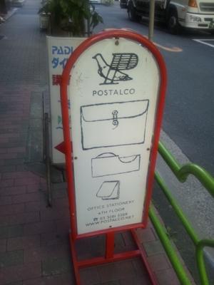 f:id:suzukishika:20121226212934j:image