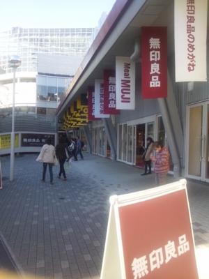 f:id:suzukishika:20121226212935j:image