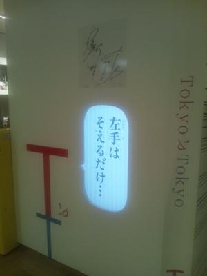 f:id:suzukishika:20121226212939j:image
