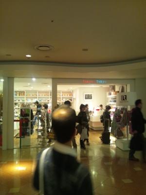 f:id:suzukishika:20121226212945j:image
