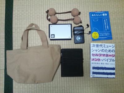 f:id:suzukishika:20121227104235j:image