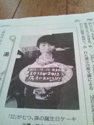 f:id:suzukishika:20130131110022j:image