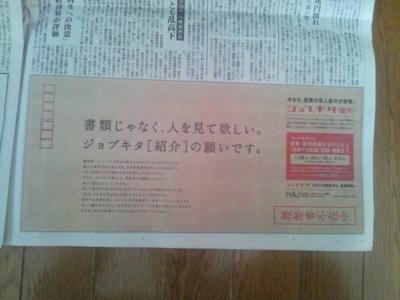 f:id:suzukishika:20130131110027j:image