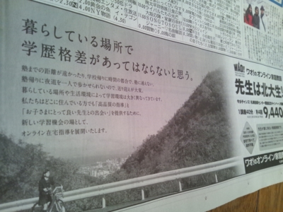 f:id:suzukishika:20130131111257j:image