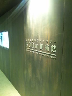 f:id:suzukishika:20130212221738j:image