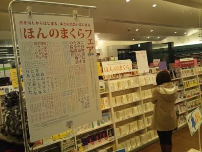 f:id:suzukishika:20130218142450j:image