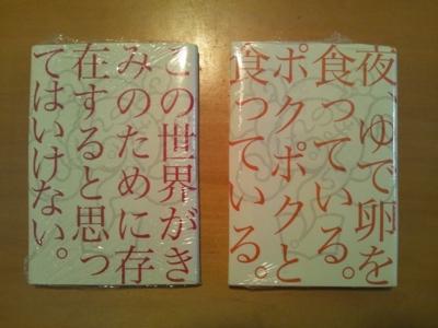 f:id:suzukishika:20130218142451j:image