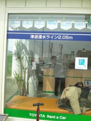 f:id:suzukishika:20130330202122j:image
