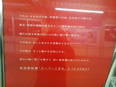 f:id:suzukishika:20130330202130j:image