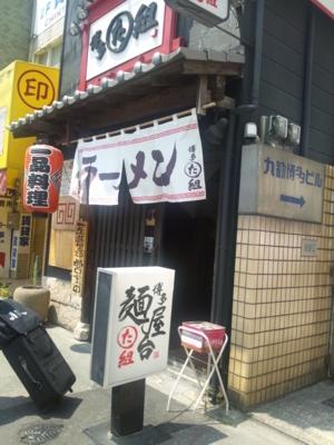 f:id:suzukishika:20130531111930j:image