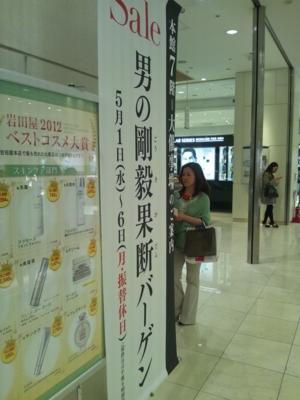 f:id:suzukishika:20130531111937j:image