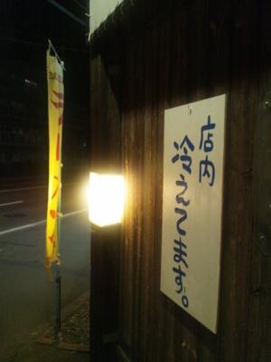 f:id:suzukishika:20130710201024j:image