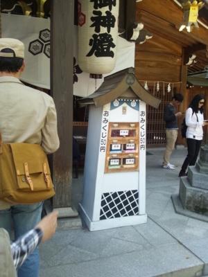 f:id:suzukishika:20130731115103j:image