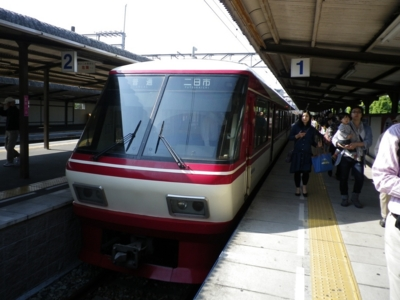 f:id:suzukishika:20130731115120j:image