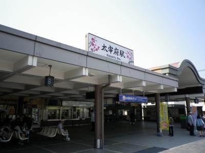 f:id:suzukishika:20130731115122j:image