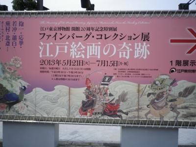 f:id:suzukishika:20130731115252j:image