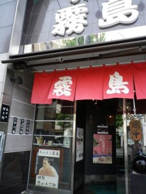 f:id:suzukishika:20130731115254j:image