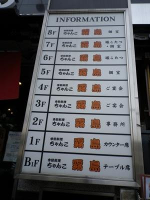 f:id:suzukishika:20130731115255j:image