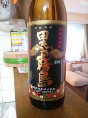 f:id:suzukishika:20130908182705j:image